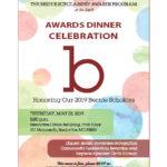 AwardsInvitation_LtrSize_050119-scr